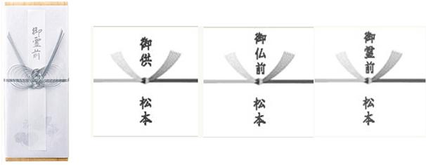 玉初堂 沈香法円